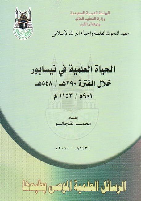 کتاب از الف تا الف نوشته ملیکا سادات تهامی TURKIYE CALENDAR